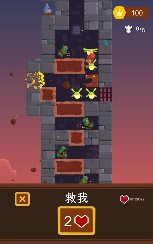 站上塔楼截图2