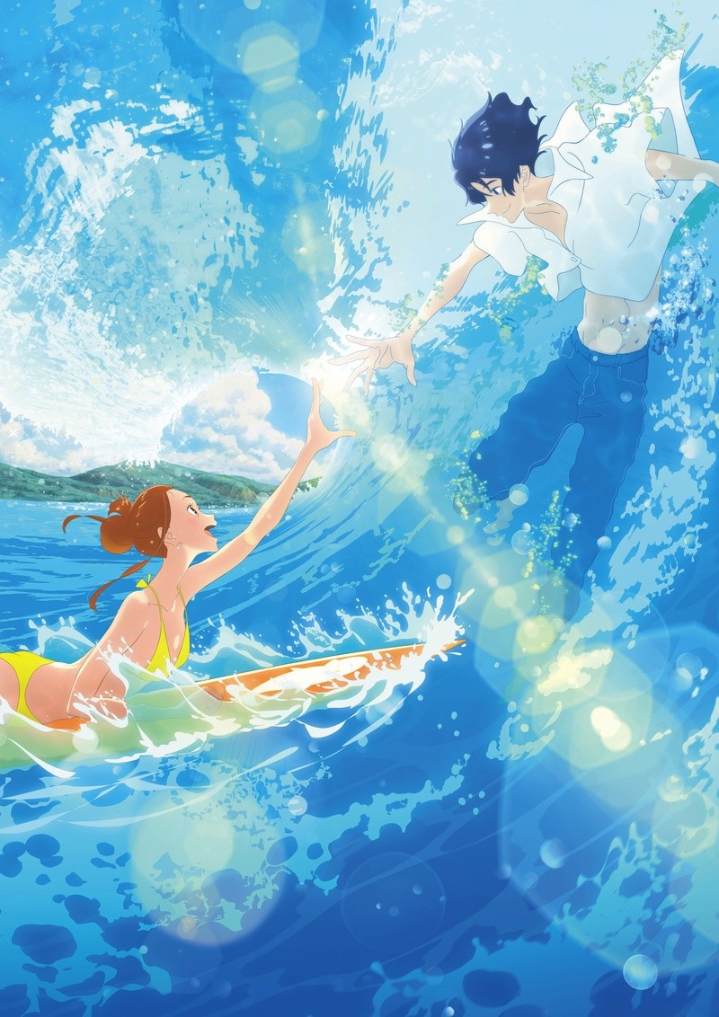 电影若能与你共乘海浪之上