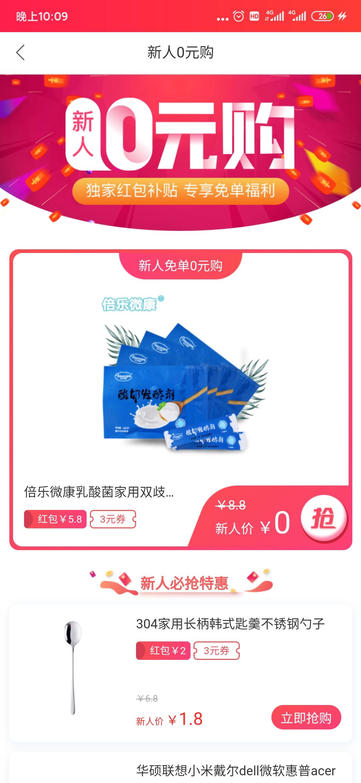 Screenshot_2020-06-24-22-09-49-040_com.linjiaxiaohui.ljxh.jpg