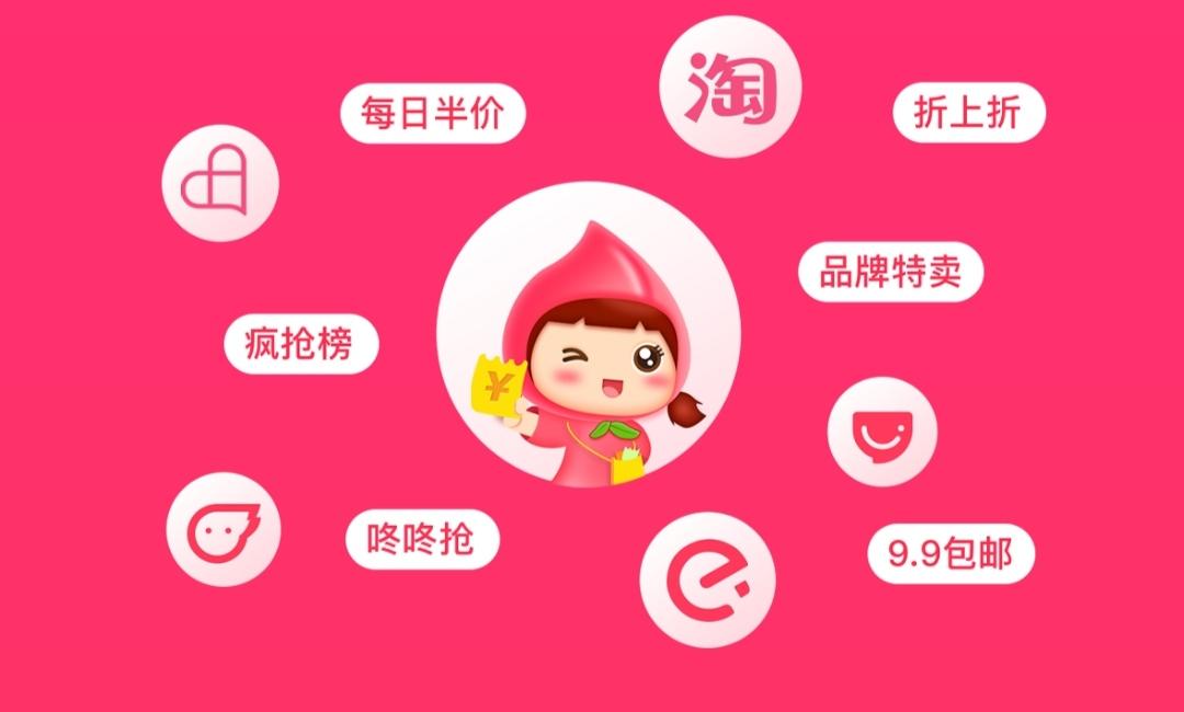 邻家小惠如何领取优惠券?官方邀请码:lin666