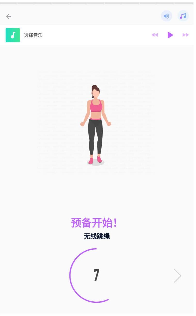 臀部锻炼专业健身截图3