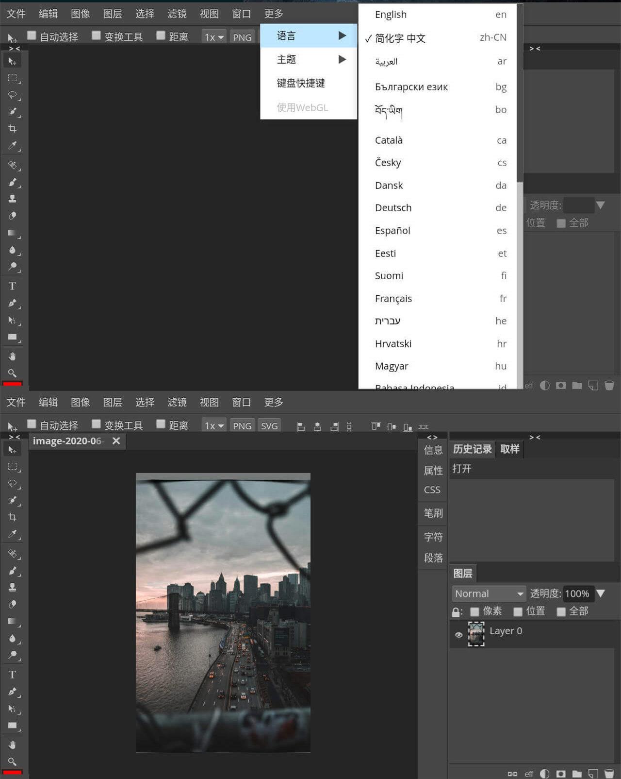 Photoshop CS6手机版截图1