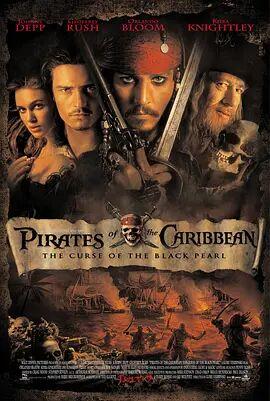 加勒比海盗百度网盘资源