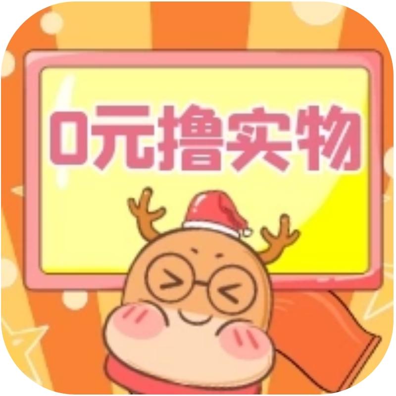 苏宁0元撸海底捞牛肉火锅