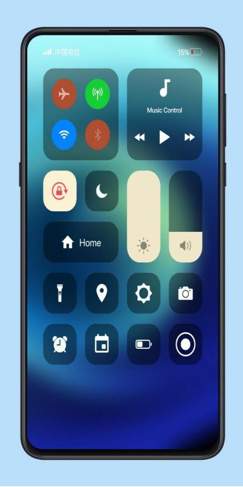 iPhone 12启动器截图2