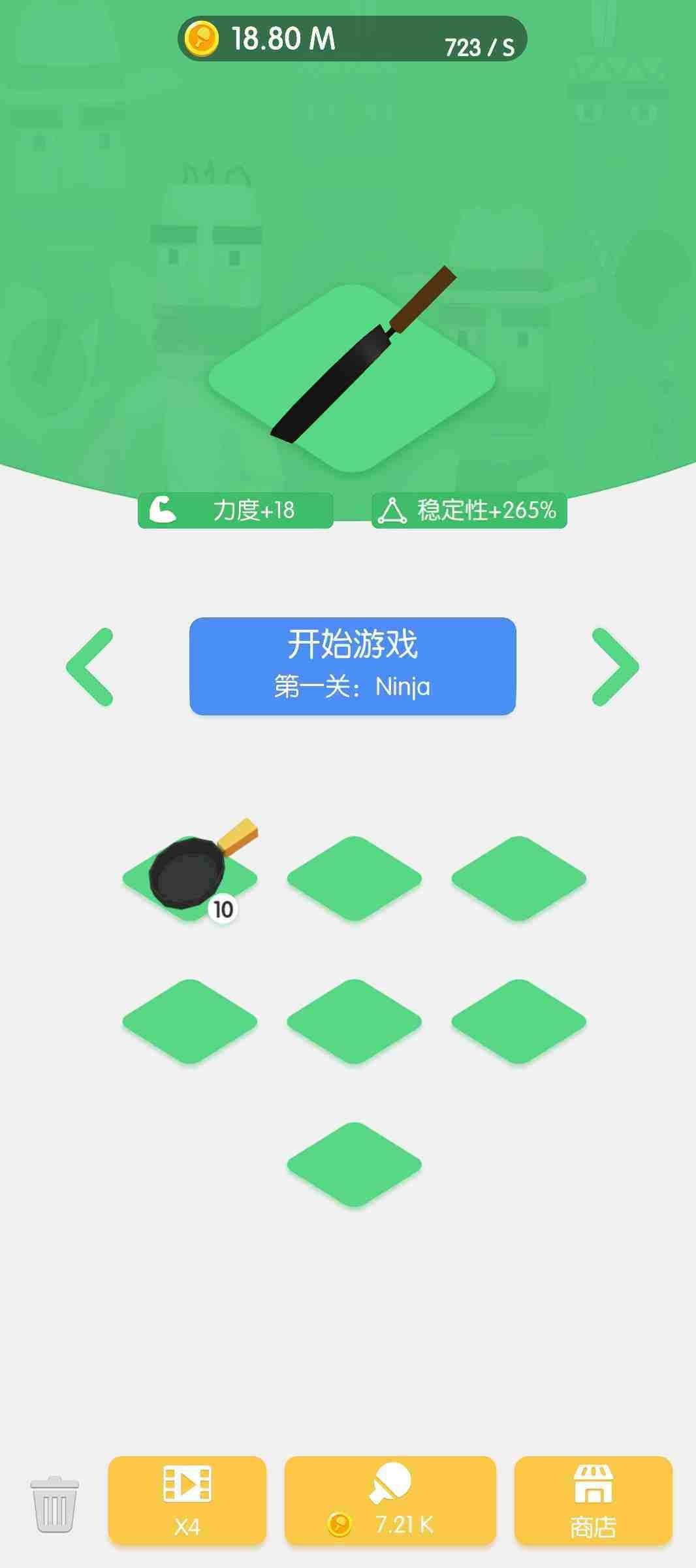 节奏乒乓截图1