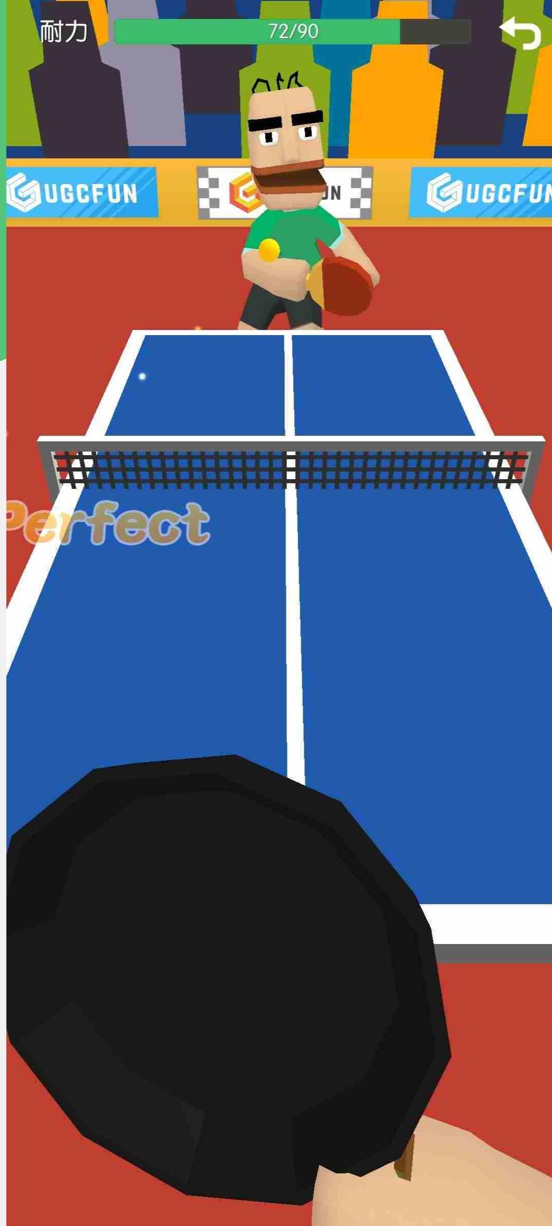 节奏乒乓截图2