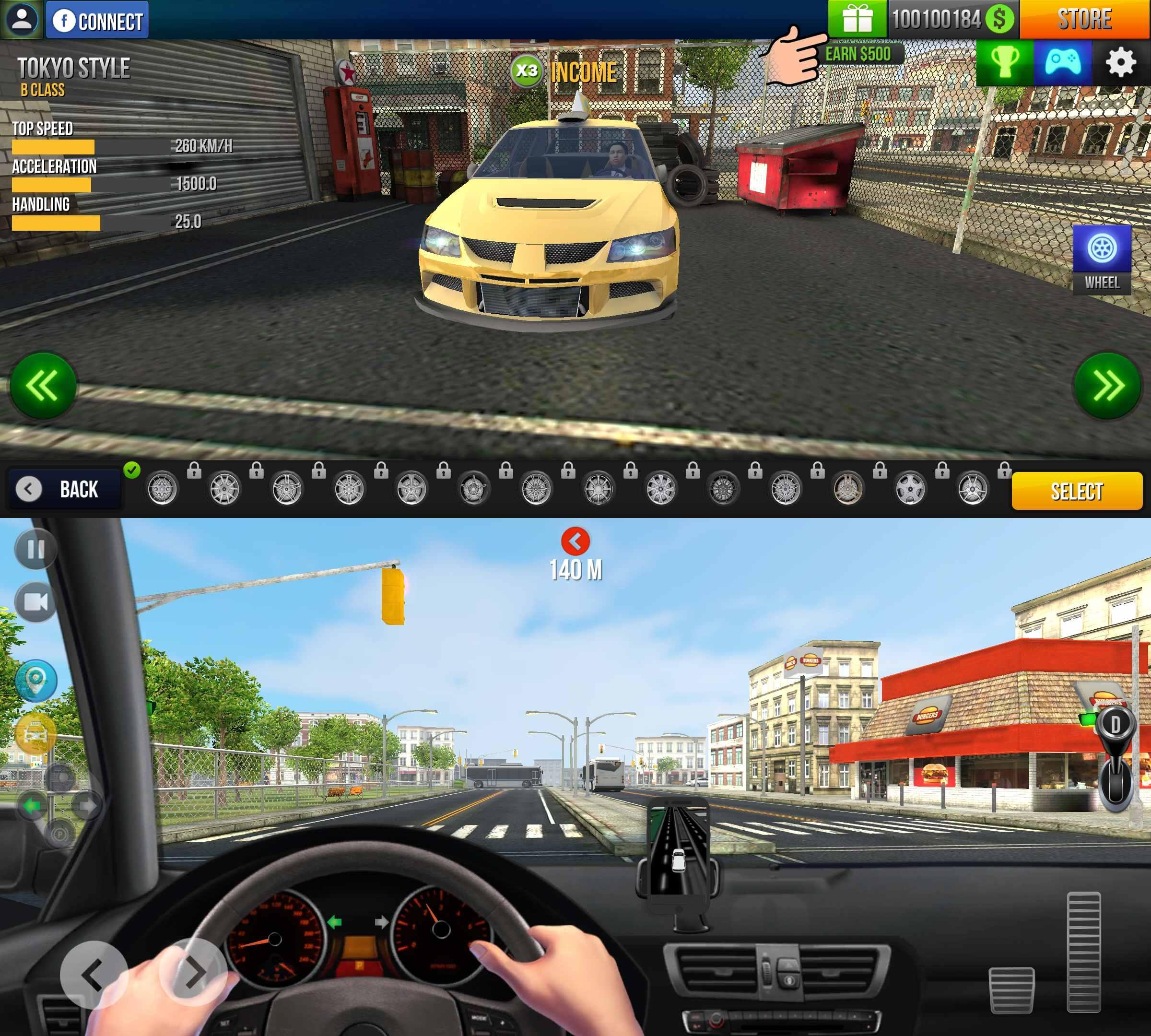 出租车模拟器截图1